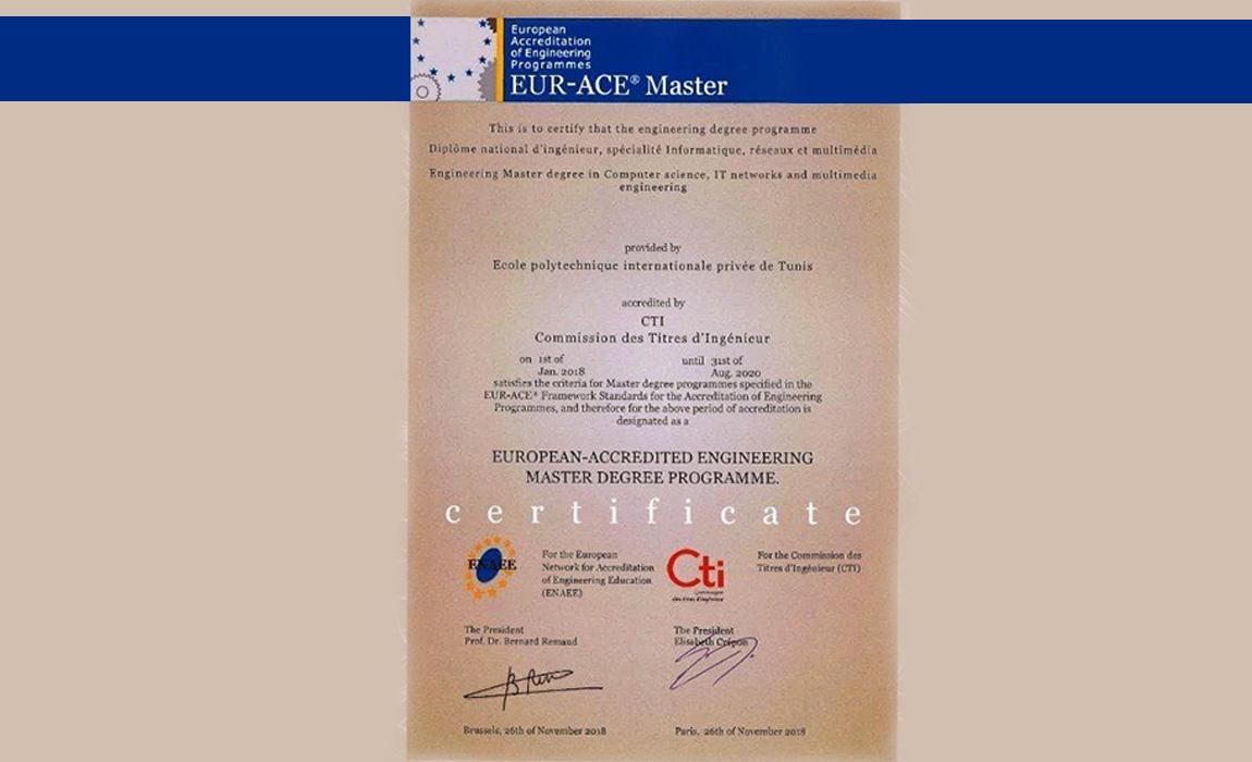 Polytech Intl, la plus jeune école tunisienne accréditée CTI-France