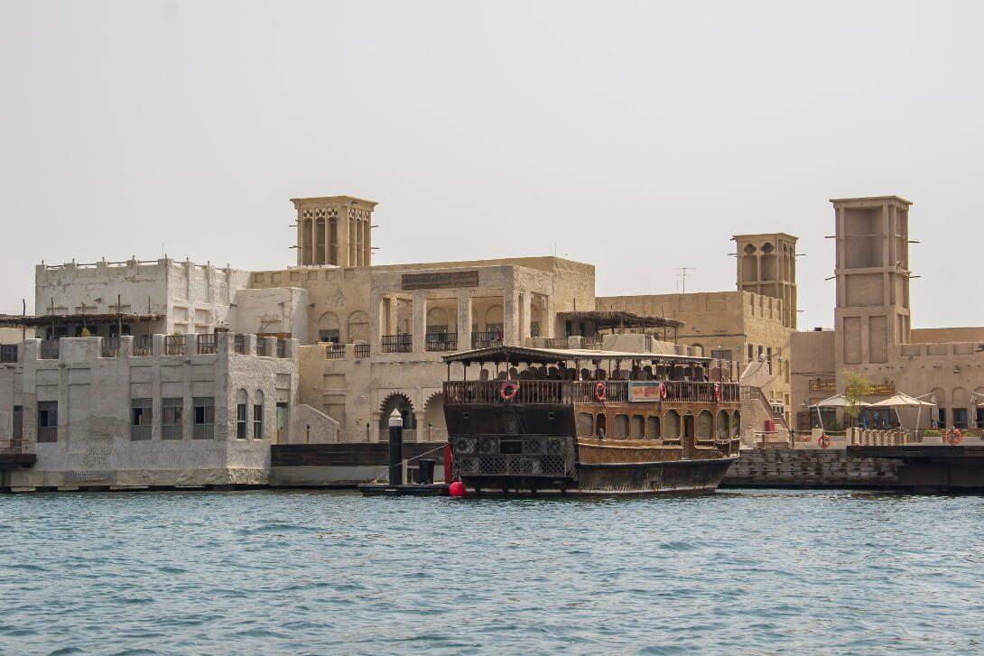 Dzielnica Bur Dubai widziana z Dubai Creek