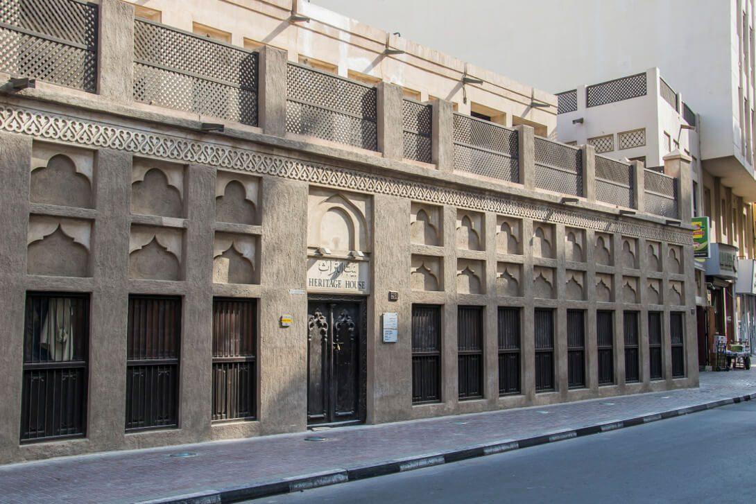 Heritage House w Deirze, w Dubaju