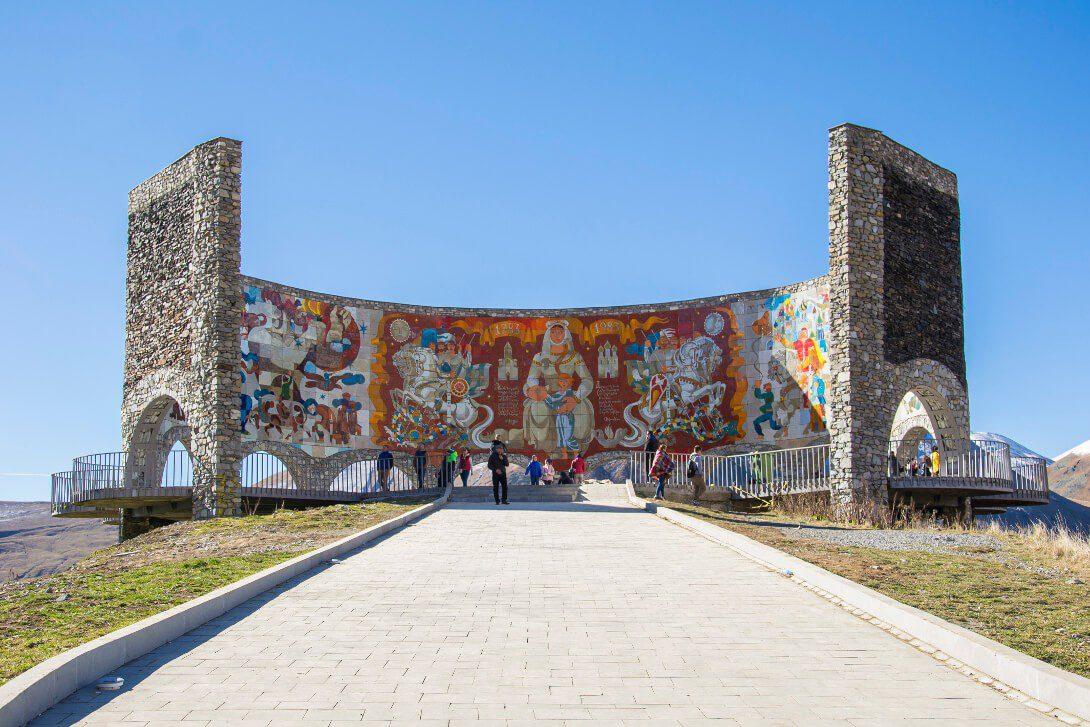 Pomnik przyjaźni gruzińsko-rosyjskiej