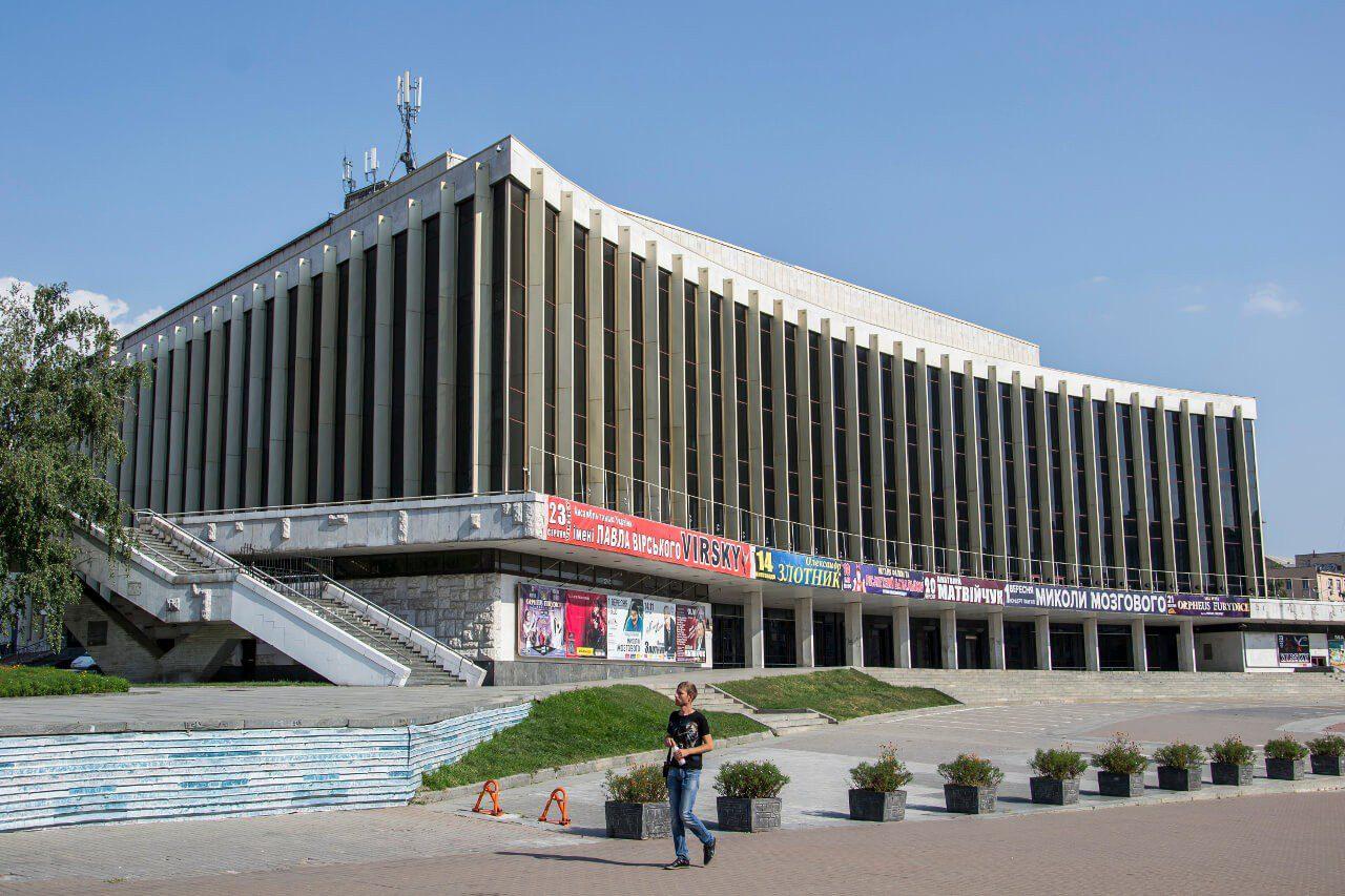 Zwiedzanie Kijowa - Pałac Ukraina w Kijowie