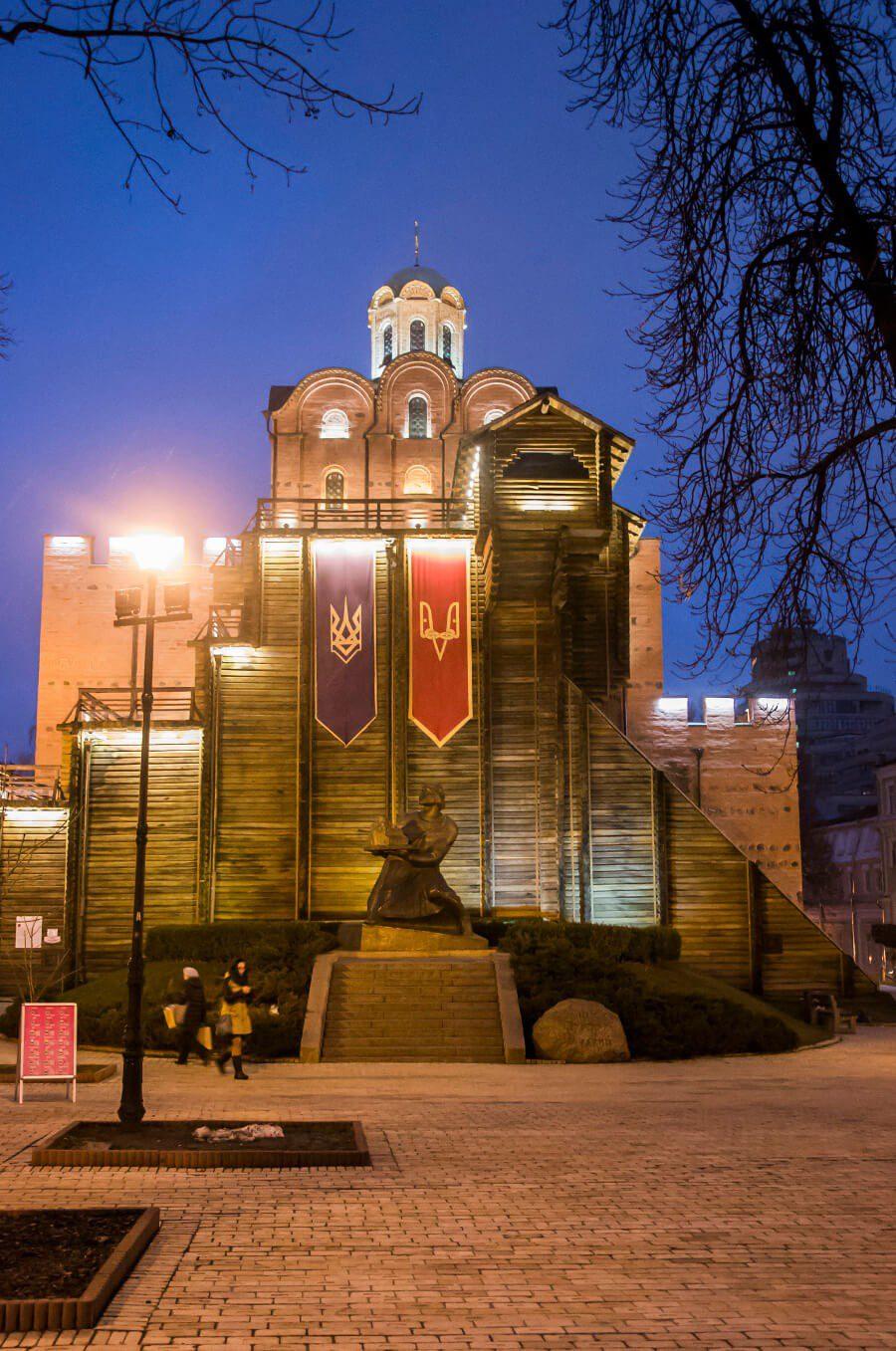 Zwiedzanie Kijowa - Złota Brama w Kijowie