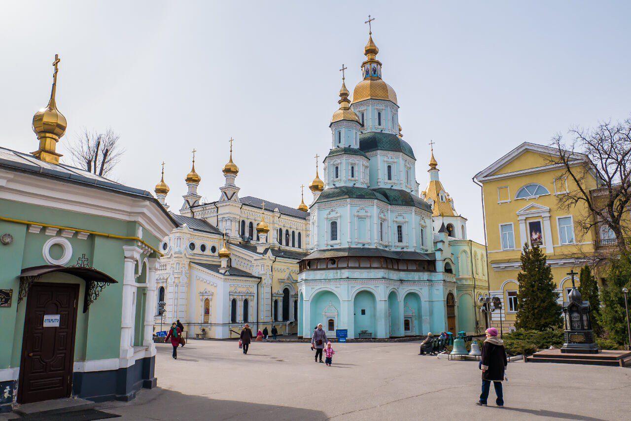 Monaster Opieki Matki Bożej w Charkowie