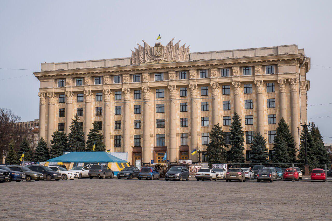 budynek Okręgowej Administracji Państwowej w Charkowie