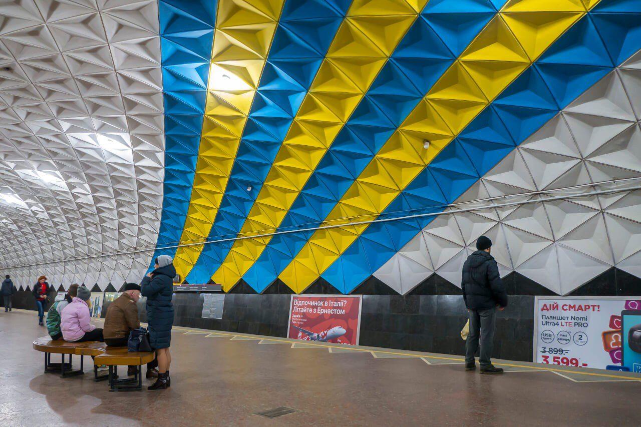Dekoracja dachu stacji Sportyvna