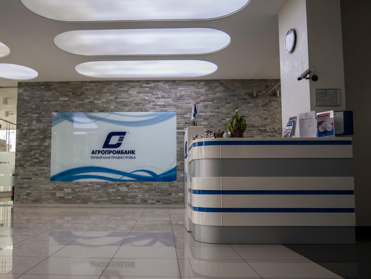 Bank Agroprom w Tyraspolu (Naddniestrze)