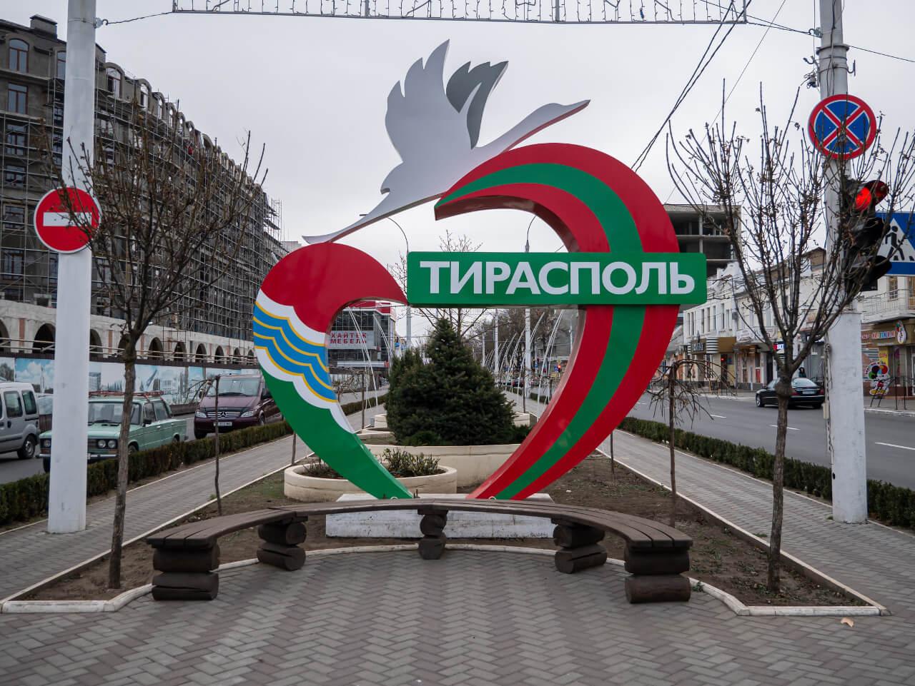 Witacz w Tyraspolu