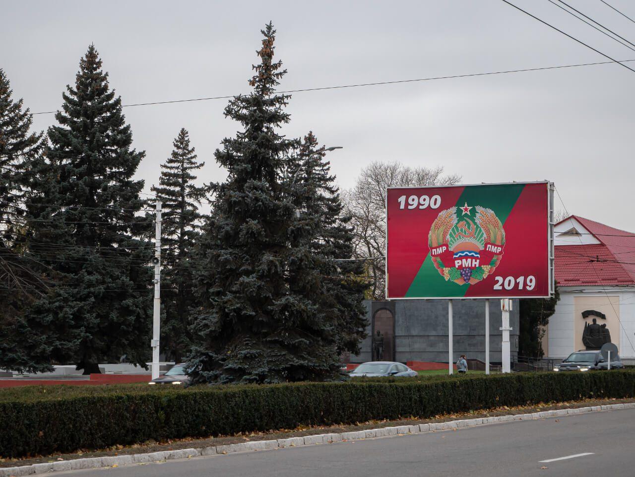 Herb Naddniestrza na ulicy Tyraspola