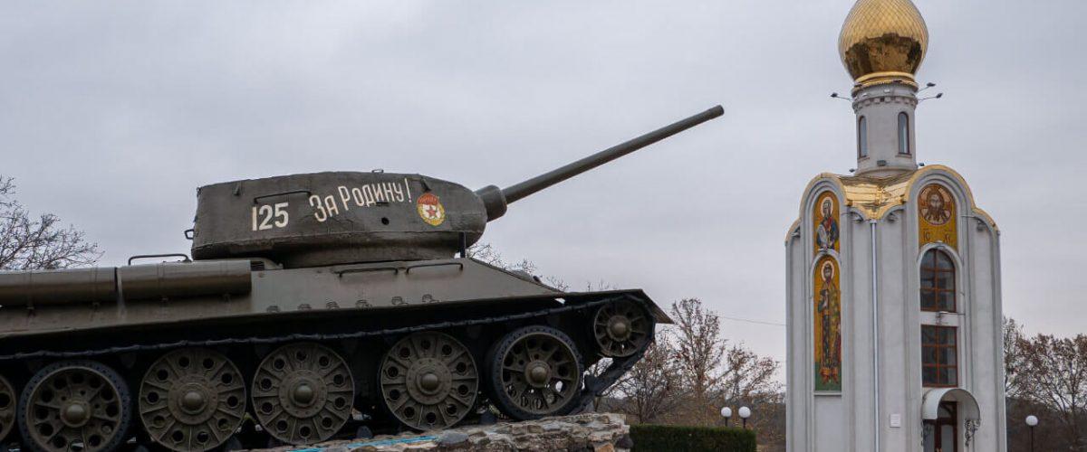 Naddniestrze – państwo nieuznawane i ostatni przyczółek Związku Radzieckiego (informacje praktyczne)