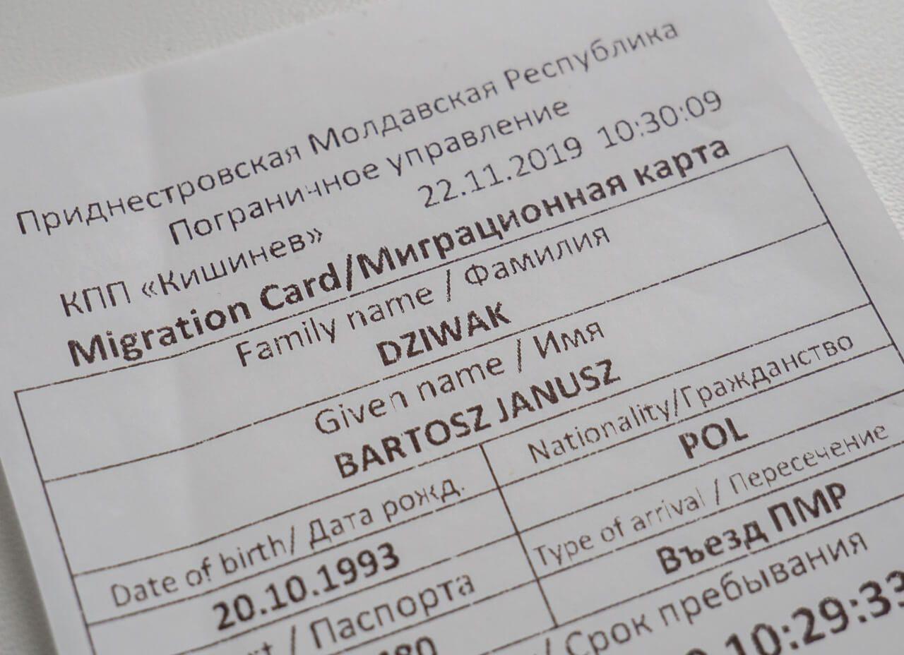 Karta migracyjna wydawana podczas wjazdu do Naddniestrza