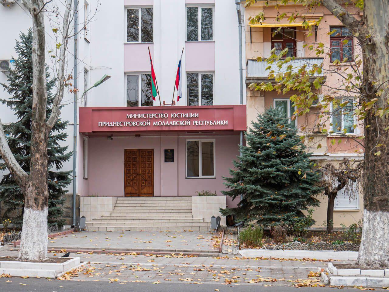 Siedziba Ministerstwa Sprawiedliwości Naddniestrza w Tyraspolu