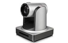 SPE-UV510 Full HD Video Conference Camera