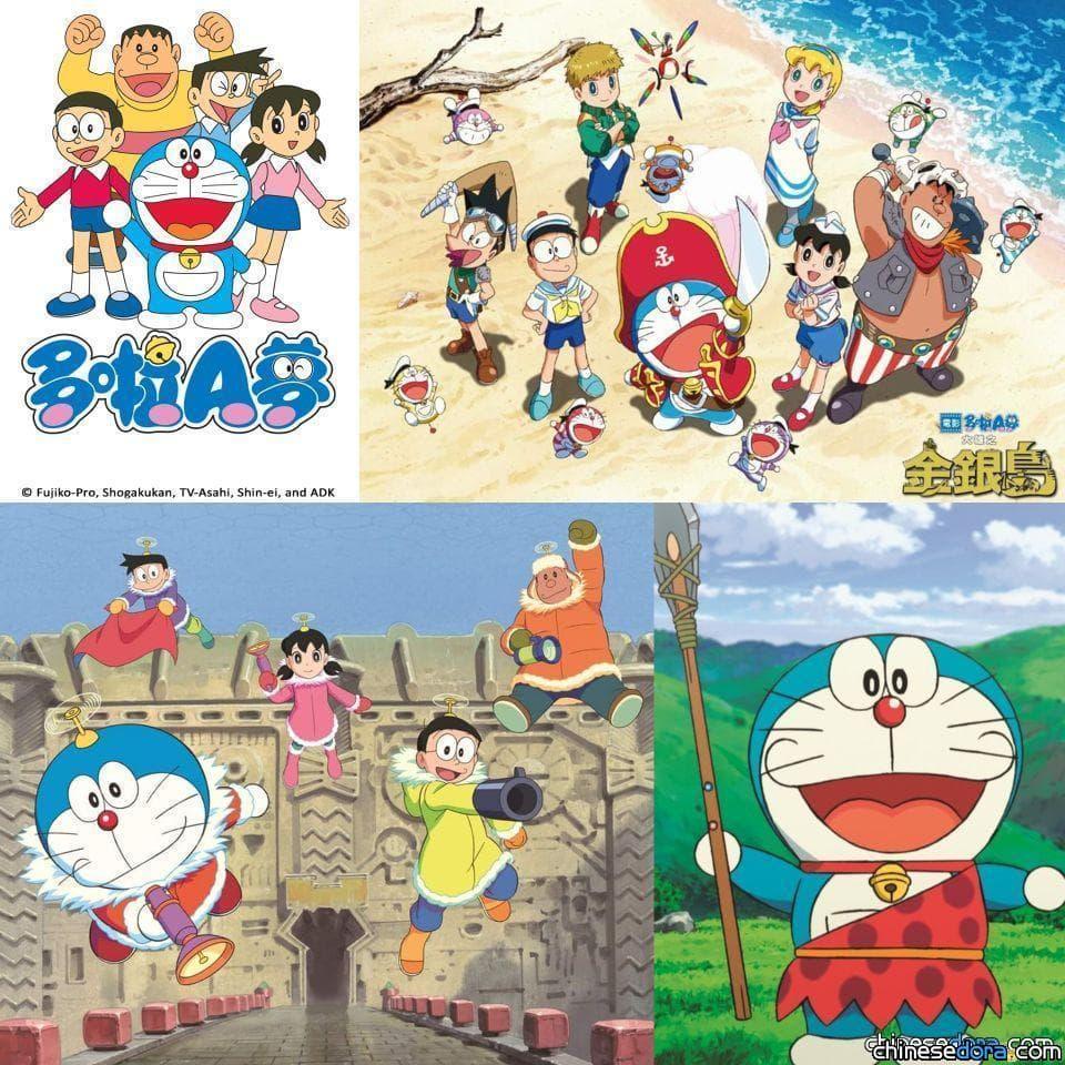 [香港] 消息:預計復活節精彩節目 《大雄之金銀島》TVB首播 2電影+動畫重播