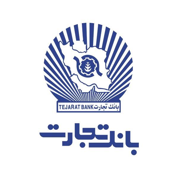 لوگوی بانک تجارت