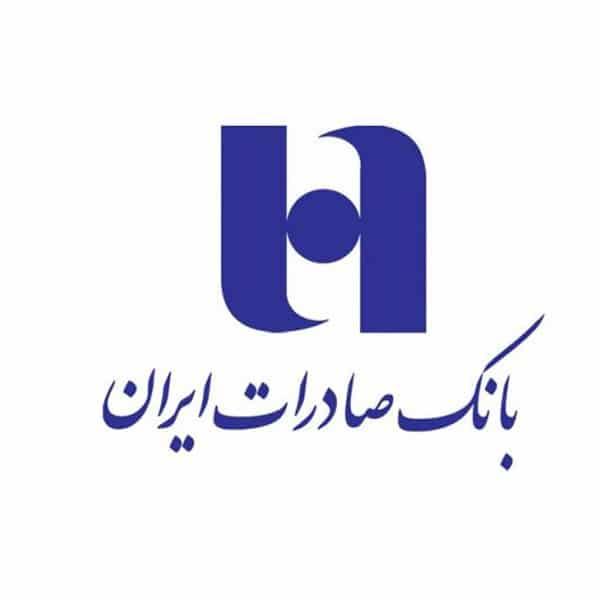 لوگوی بانک صادرات ایران