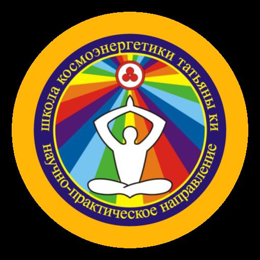 Лого Нижний колонтитул