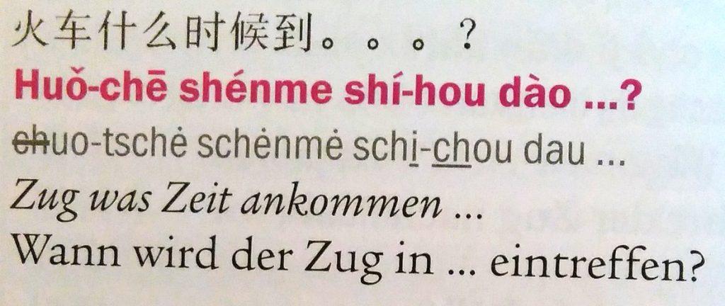 Kauderwelsch Band 14 - Hochchinesisch Wort für Wort