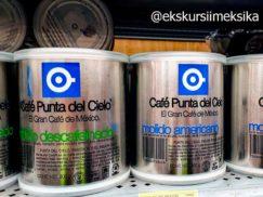 Кофе в супермаркетах Мексики