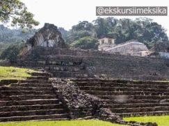Пирамиды народа Майя в Мексике