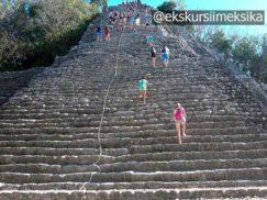 Пирамиды Коба