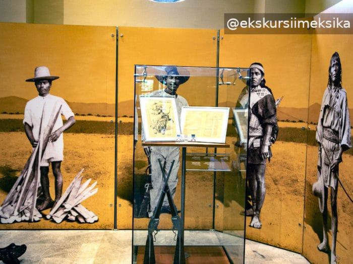 Античные крестьянские одежды
