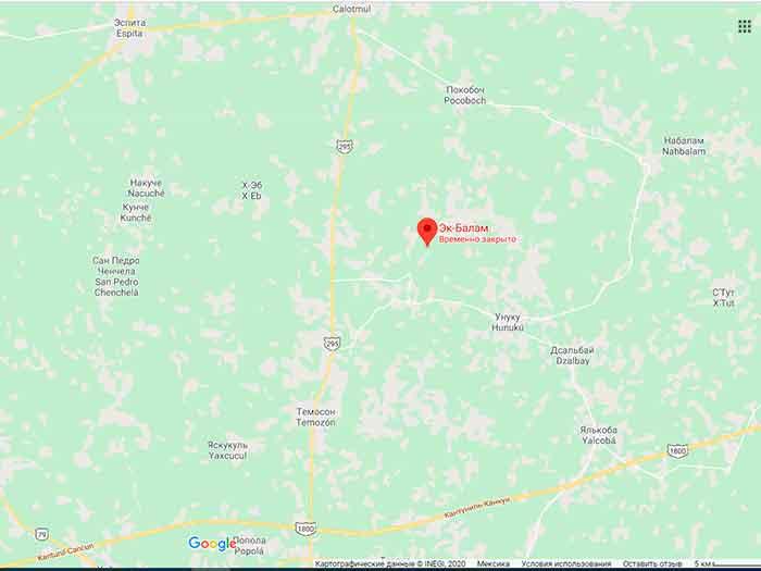 Эк Балам на карте