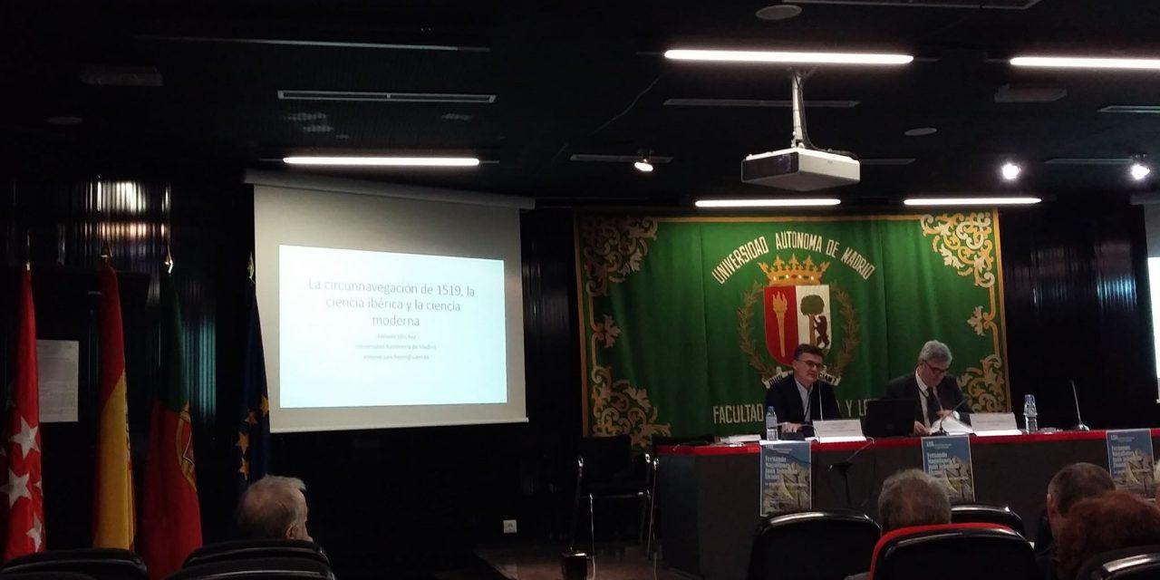 """<span class=""""entry-title-primary"""">La expedición Magallanes-Elcano generó el primer mapamundi</span> <span class=""""entry-subtitle"""">La Universidad Autónoma de Madrid y la Embajada de Portugal organizan unas jornadas de estudio</span>"""