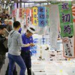 Desciende el mercado japonés de los productos de la pesca y de la acuicultura