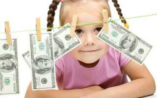 Отец не платит алименты на ребенка: когда должника могут привлечь к уголовной ответственности