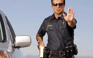 Остановила полиция: ваши права и обязанности, на что обращать внимание