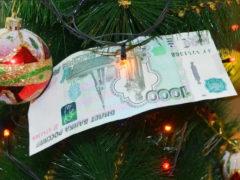 Новогодний фэн-шуй. Куда поставить елку в 2020 году для привлечения счастья и богатства