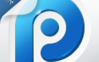 Как ставить игры на iOS 7 бесплатно? Программа PPHelper.