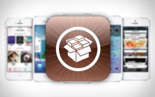 Как установить джейлбрейк на ваш гаджете от Apple. Взламываем iOS 7 и iOS 6