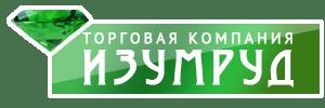 Сладкие новогодние подарки в Калуге и области