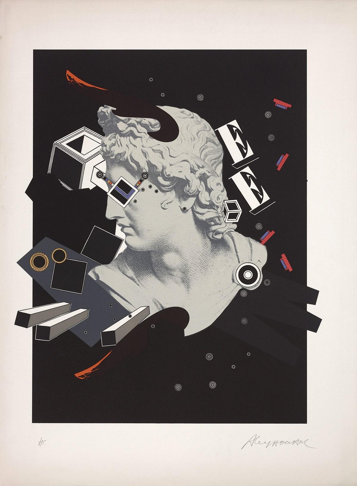 Lithographie sans-titre, galerie Cour Saint-Pierre éditeur, Genève, 1973