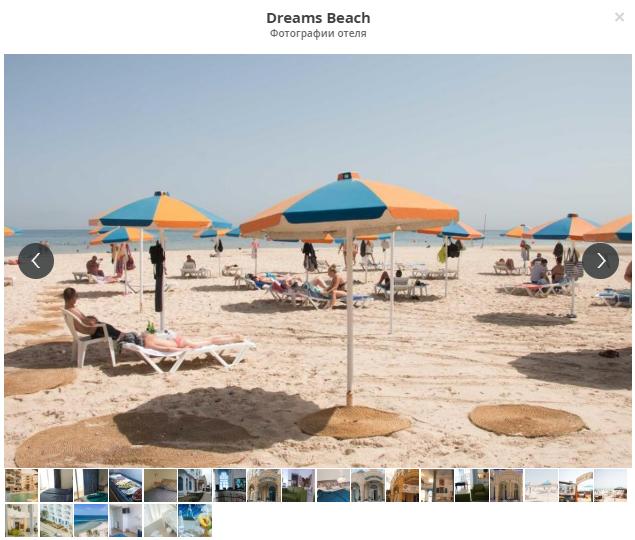 Dreams Beach 3*