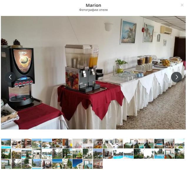 Marion 2*. Полис. Кипр