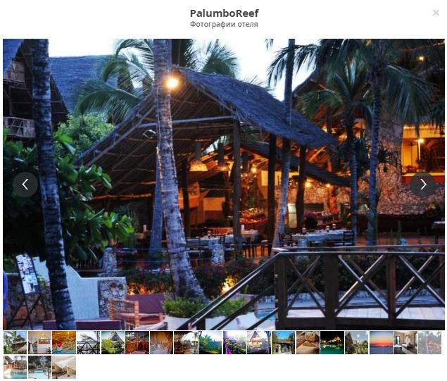 Танзания, остров Занзибар, PalumboReef 3*