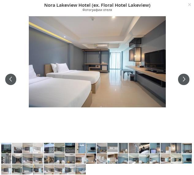 Самуи, Nora Lakeview Hotel 3*