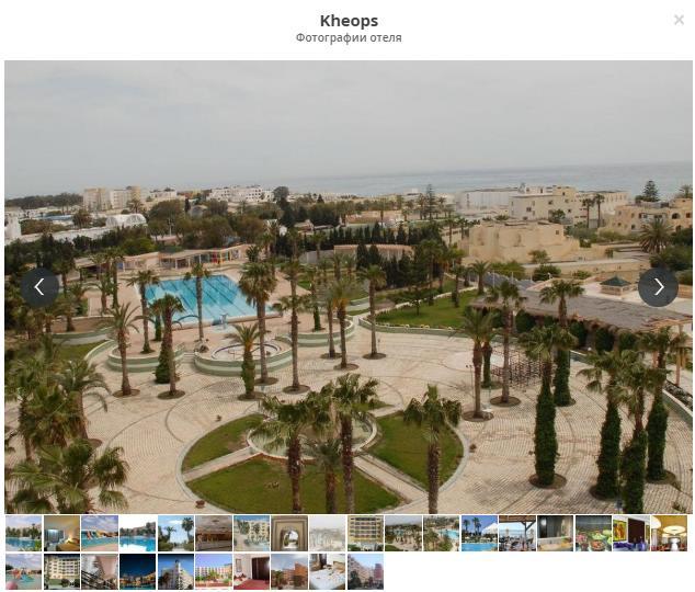 Тунис, Kheops 3*