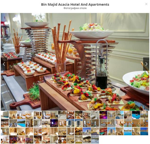 Majid Acacia Hotel And Apartments 4*