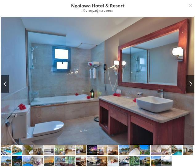 Занзибар,Ngalawa Hotel & Resort 5*