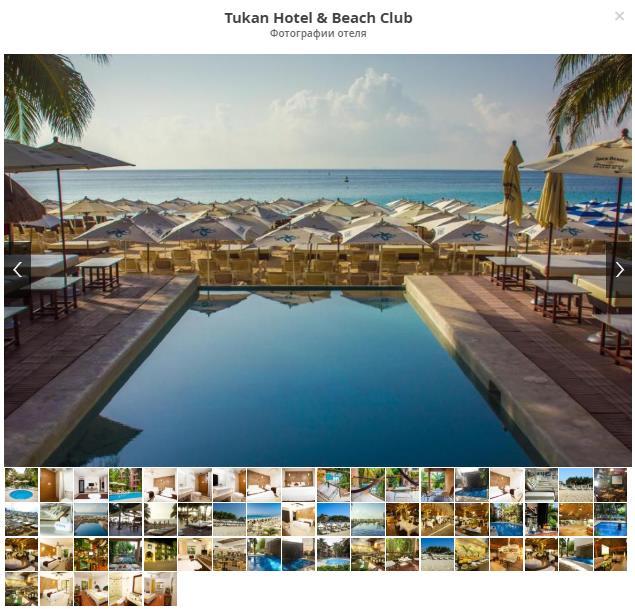 Мексика, Канкун,Tukan Hotel & Beach Club 3*