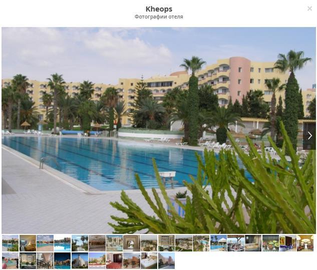 Тунис, Набёль, Kheops 3*