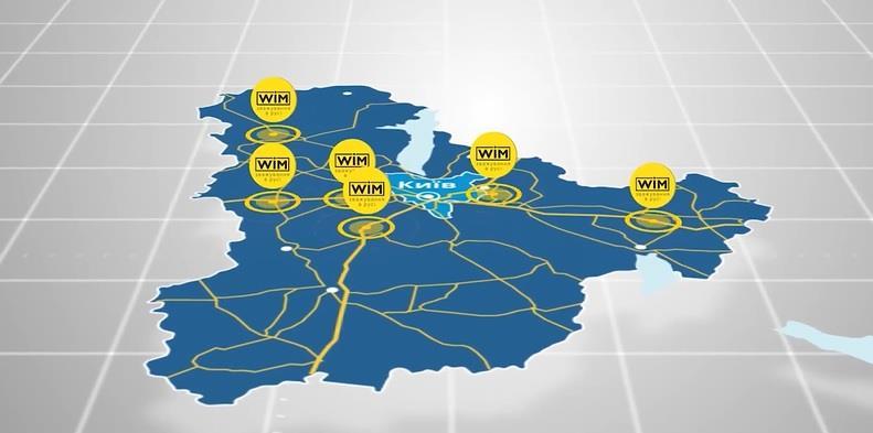 Укравтодор подвел итоги пилотного проекта системы взвешивания-в-движении (WiM)