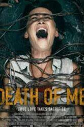 Death of Me Full Movie