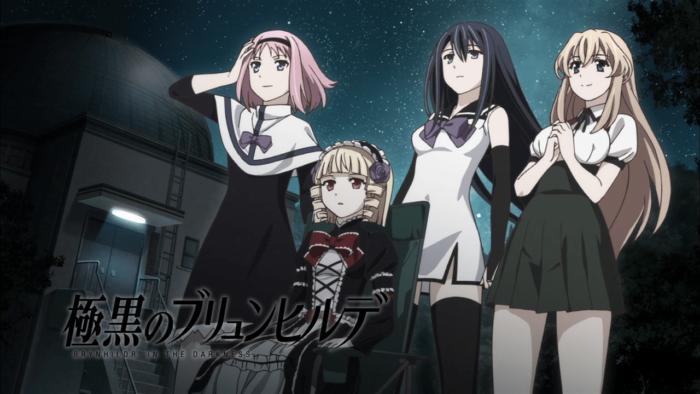 Gokukoku no Brynhildr BD Sub Indo : Episode 1 – 13 (End) + OVA