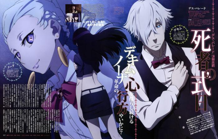 Death Parade BD Sub Indo : Episode 1 – 12 (End)