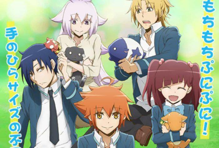 Miira no Kaikata Sub Indo : Episode 1 – 12 (End)