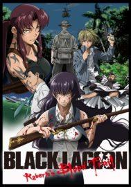 Black Lagoon OVA